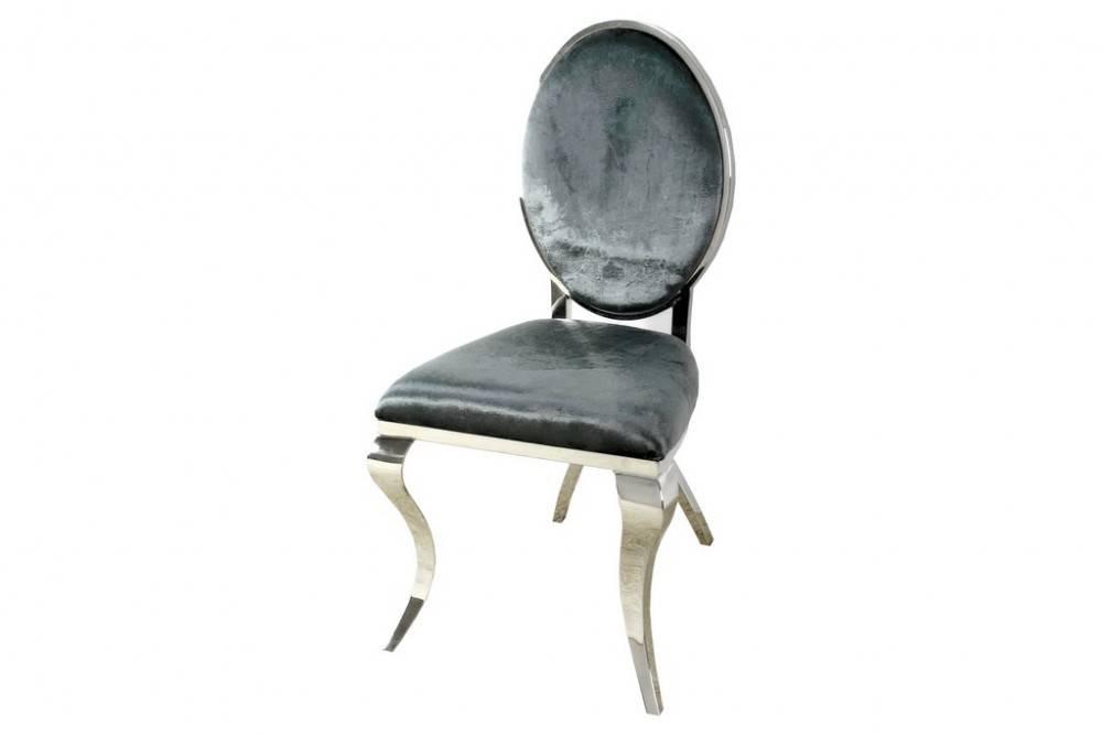 Eurohome Стильный стул с согнутыми ножками B408